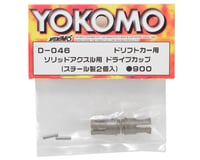 Image 2 for Yokomo Solid Axle Drive Cup (Steel)