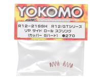 Image 2 for Yokomo Rear Side Roll Spring Set (Copper - Super Hard) (2)