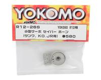 Image 2 for Yokomo Compact Servo Saver Horn (23T - KO/JR/Sanwa)