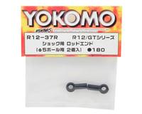 Image 2 for Yokomo Shock Rod End (2)