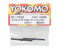 Image 2 for Yokomo R12 45mm Wide Chassis Turnbuckle (2)