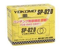 Image 2 for Yokomo SP-02D RWD Digital Low Profile Drift Servo