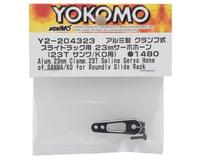 Image 2 for Yokomo Aluminum Servo Horn (23T-Airtonics/Sanwa/KO) (23mm)