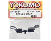 Image 2 for Yokomo Steering Block Set