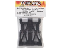 Image 2 for Yokomo YZ-2/YZ-4 S3 Rear Lower Suspension Arm (Graphite)