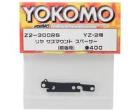 Image 2 for Yokomo Rear Suspension Mount Spacer (F/R)