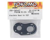 Image 2 for Yokomo YZ-2T Aluminum Motor Mount