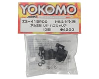 Image 2 for Yokomo 0° Aluminum Rear Hub Carrier Set