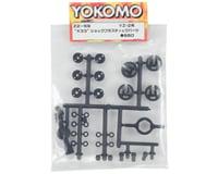 Image 2 for Yokomo X33 Shock Plastic Parts Set