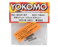 Image 2 for Yokomo 3x18mm Titanium Button Head Screw (4)