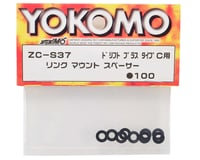 Image 2 for Yokomo 3x7x0.5mm Steel Washer (10)