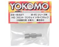 Image 2 for Yokomo HD Front One-Way Outdrive Set (2)