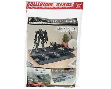 Bandai Collection Stage Black Collection Stage
