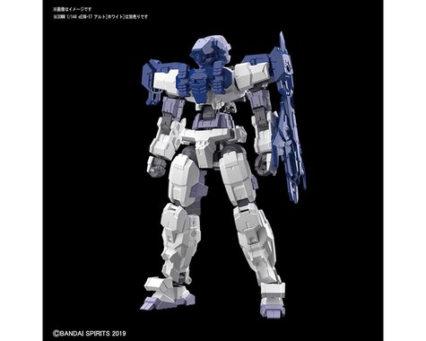 Bandai Spirits Bandai 30MM Long-Range Sniper Option Armor [Alto for/Blue] 1/144 Scale