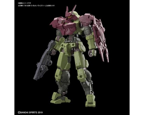 Bandai Spirits 30MM Proximity Fighting for Optional Armor [Portanova for/Dark Red] 1/144 Scale