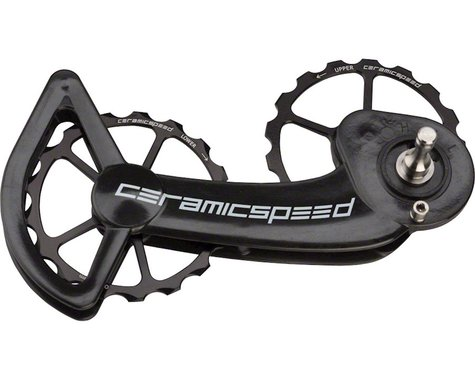 CeramicSpeed Oversized Pulley Wheel System for SRAM eTap (Alloy Pulley)