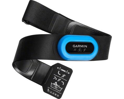 Garmin Heart Rate Monitor HRM-Tri (Black)