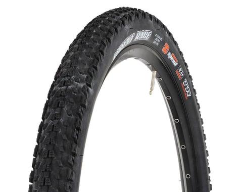 Maxxis Ardent Race MaxxSpeed Tire (3C/EXO/TR) (27.5 x 2.20)