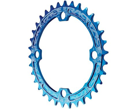Race Face Narrow-Wide Single Chain Ring (104 BCD) (Blue) (38T)