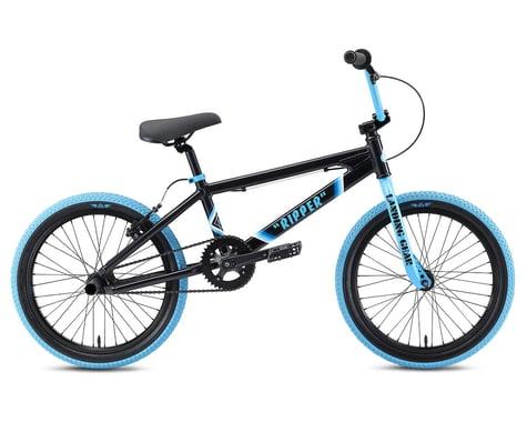 "SE Racing 2021 Ripper BMX Bike (Black Sparkle) (20"" Toptube)"