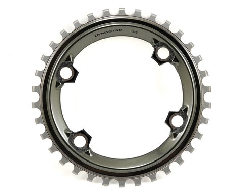 Shimano XTR 9000/9020 Chainring (Offset N/A) (34T)