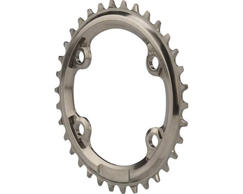 Shimano XTR M9000/M9020 1x Chainring (Grey) (96mm BCD) (34T)