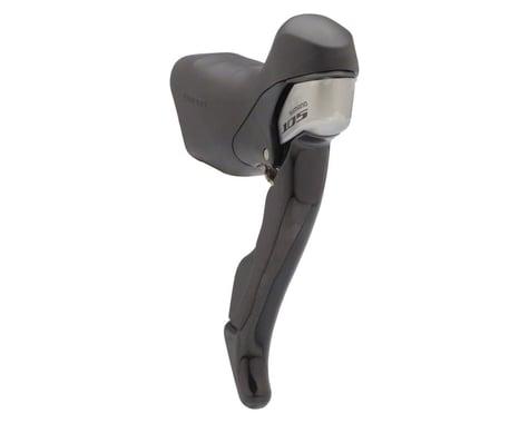 Shimano 105 ST-5700 STI Shift Lever (Black)