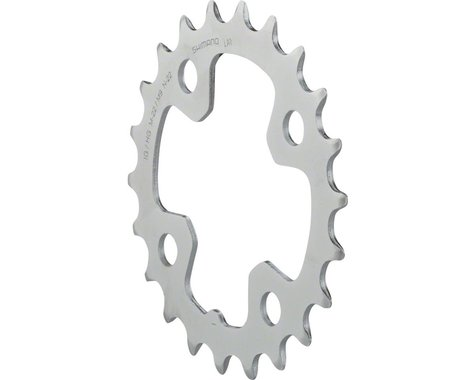 Shimano Deore M510 9-Speed Chainring (Silver) (64mm BCD)