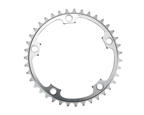 Shimano Dura-Ace 7800 10-Speed A-Type Chainring (130mm BCD)