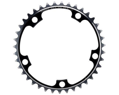 Shimano Dura-Ace 7900 B-Type Inner Chainring (130mm BCD) (39T)