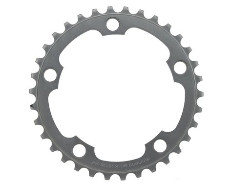 Shimano Ultegra FC-6750 10-Speed Inner Chainring (110mm BCD) (34T)