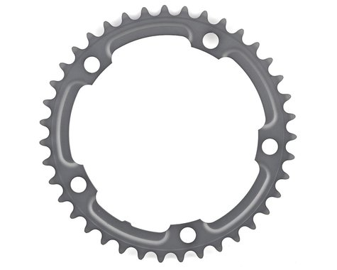 Shimano 105 5700 Chainring (Silver) (130mm BCD) (39T)