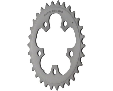 Shimano 105 5703-S Triple Inner Chainring (Silver) (74mm BCD) (30T)