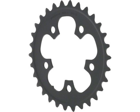 Shimano 105 5703-L Triple Inner Chainring (Black) (74mm BCD) (30T)