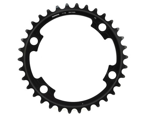 Shimano Dura-Ace FC-9000 11-Speed Inner Chainring (Black) (110mm BCD) (Offset N/A) (34T)