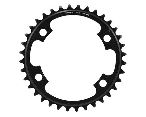 Shimano Dura-Ace FC-9000 11-Speed Inner Chainring (Black) (110mm BCD) (36T)