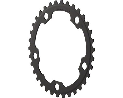 Shimano Sora 3550 Chainring (Black) (110mm BCD) (Offset N/A) (34T)