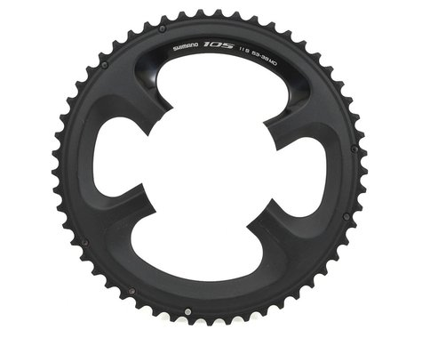 Shimano 105 FC-5800L Outer Chainring (Black) (110mm BCD) (53T)
