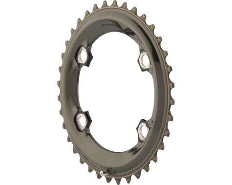 Shimano XTR M9020/M9000 Outer Chainring (Grey) (96mm BCD) (Offset N/A) (36T)