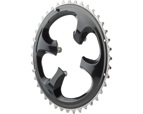 Shimano XTR M9020 Outer Chainring (Grey) (96mm BCD)