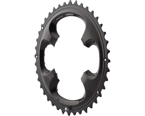 Shimano XT M8000 Outer Chainring (Grey) (96mm BCD) (Offset N/A) (40T)