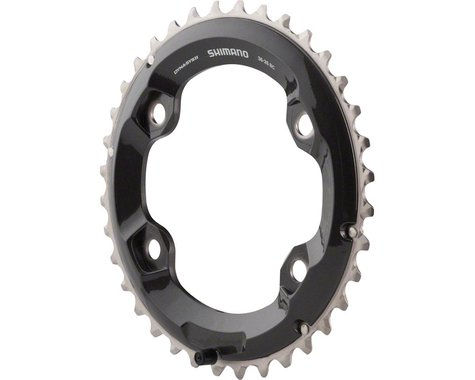 Shimano XT M8000 Outer Chainring (Grey) (96mm BCD) (Offset N/A) (36T)