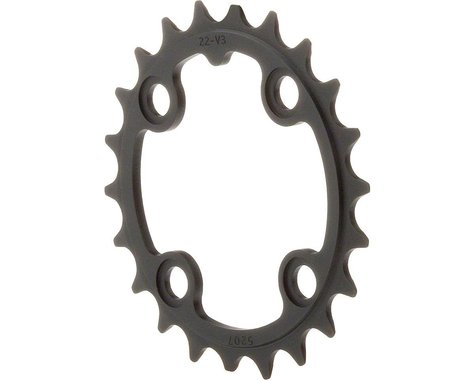 Truvativ Trushift Aluminum 2x Chainring (Black) (64mm BCD) (Offset N/A) (22T)