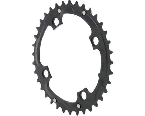Truvativ Trushift Aluminum 2x Chainring (Black) (104mm BCD) (36T)
