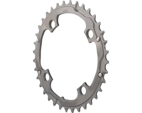Truvativ Trushift Alloy Chainring (Grey) (104mm BCD) (Offset N/A) (36T)