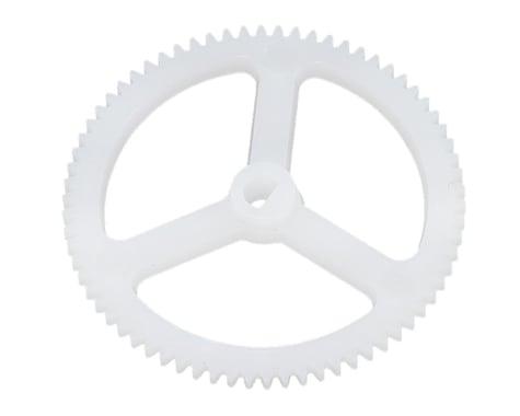 Blade Main Gear