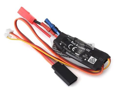 Blade 150 S Dual Brushless ESC