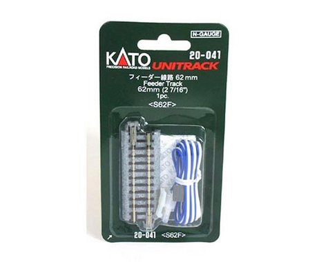 "Kato N 62mm 2-7/16"" Straight Feeder"