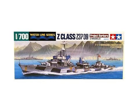 Tamiya 1:700 GER DESTROY Z CLASS