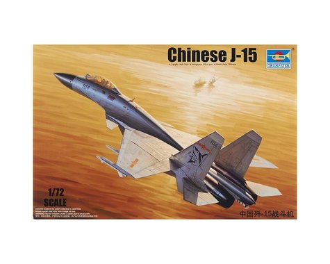 Trumpeter Scale Models 1/72 Chinese J15 Flying Shark Fighter